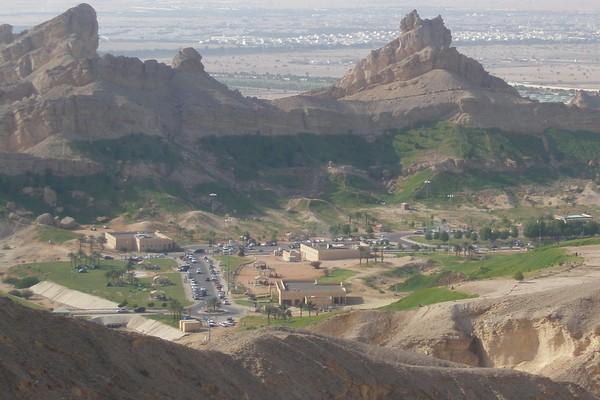 Al Ain Cheap holidays with PurpleTravel